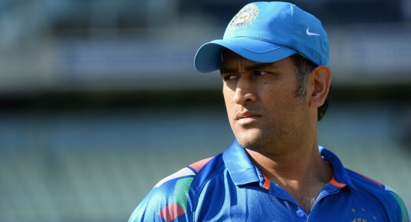 How much you know Ms Dhoni?