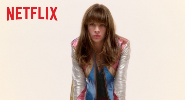 Girlboss Quiz | How much do you know about Netflix show GIRLBOSS?
