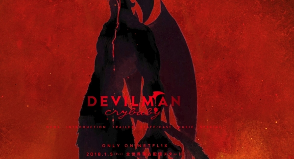 How much do you know about Netflix show Devilman Crybaby?