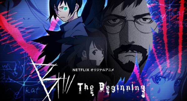 B The Beginning Quiz, Are you a true fan of B The Beginning?