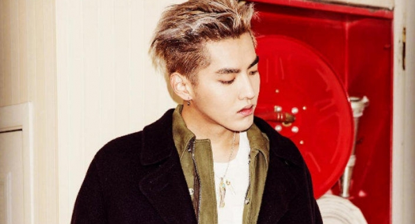 How well do you know about Kris Wu Quiz