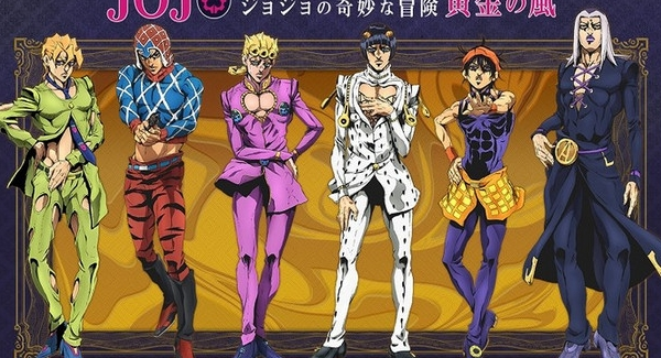 What Vento Aureo character are you? Quiz