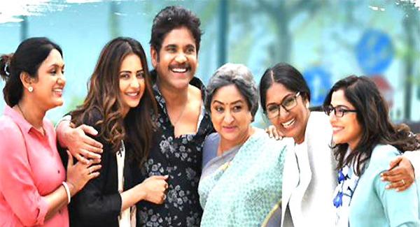Quiz: Manmadhudu 2   New Netflix film Manmadhudu 2.